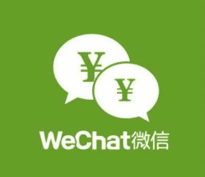 We Chat Payments / 我们可以接受微信人民币支付。